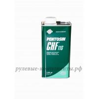 Жидкость гур PENTOSIN CHF 11S